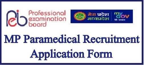 MP Paramedical Recruitment 2019