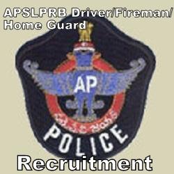 AP Police Home Guard Driver Fireman Notification 2021