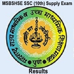 Maha SSC (Xth) July-Aug Supply Result