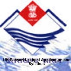 Uttarakhand Patwari Recruitment 2022