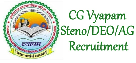 CG Vyapam Steno Recruitment