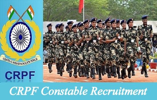 CRPF Constable Recruitment 2022