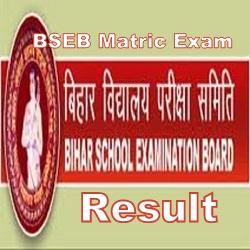 BSEB Matric Result