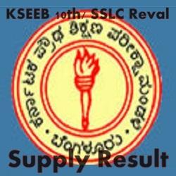 Karnataka SSLC Revaluation Result 2020