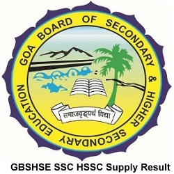GBSHSE SSC HSSC Supply Result