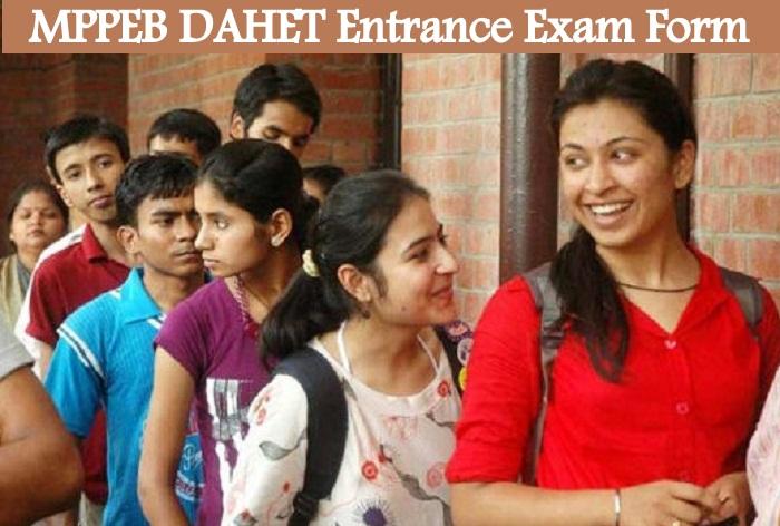 MPPEB DAHET Entrance Exam 2018 Form