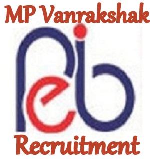MP Vanrakshak Recruitment