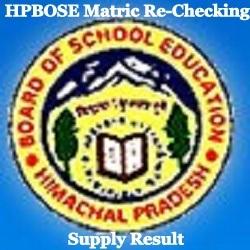 hpbose-Matric-reval-rechecking-result