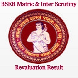 BSEB 10th 12th Rechecking Result