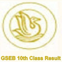 GSEB 10th Class Result