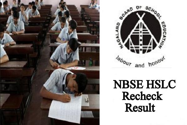 NBSE HSLC Recheck Result