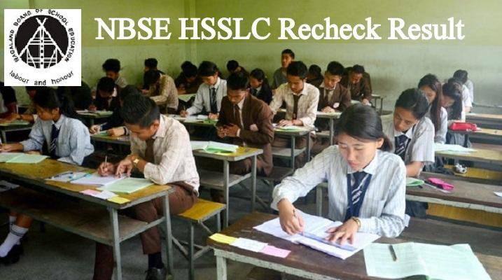 NBSE HSSLC Recheck Result