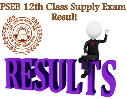 PSEB 10+2th (Senior Secondary) Supply Results Declared 2018