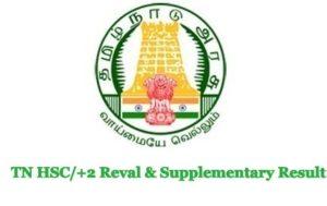 TN 12th Revaluation Result 2020