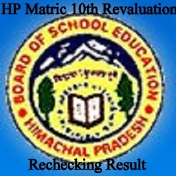 HP 10th Revaluation Result 2020