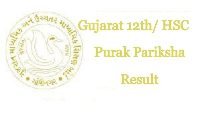 Gujarat 12th Purak Pariksha Result