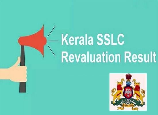 Karnataka SSLC Revaluation Result