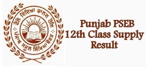 Punjab 12th Class Supply Result