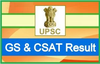 UPSC Prelims Result 2021