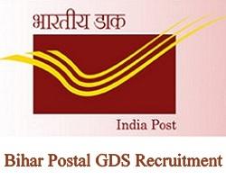Bihar Postal GDS Recruitment 2022