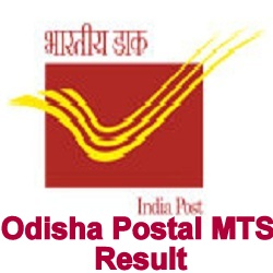 Odisha Postal Exam MTS Result 2020