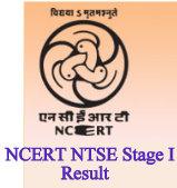 NCERT NTSE Stage I Result