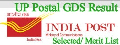 UP Postal GDS Result Merit list