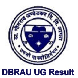 DBRAU Re Exam Result 2019