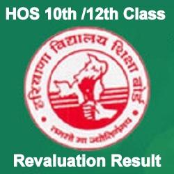 HOS Secondaryr.Secondary Sep Revaluation