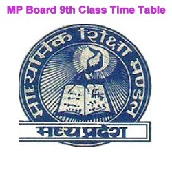 MP Board 9th Class Time Table 2021