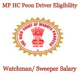 MP HC Peon/Watchman/Waterman EligibilityMP HC Peon/Watchman/Waterman Eligibility