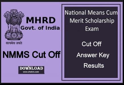 NMMS Cut Off 2021