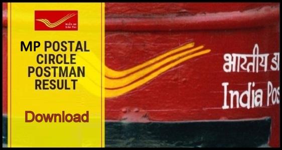 MP Postal Circle Postman Result