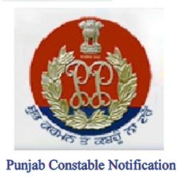 Punjab Police Constable Recruitment 2022
