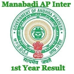 BIEAP Inter 1st year result