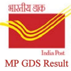 MP GDS Result 2020
