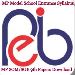 MP Model School Entrance Syllabus 2021