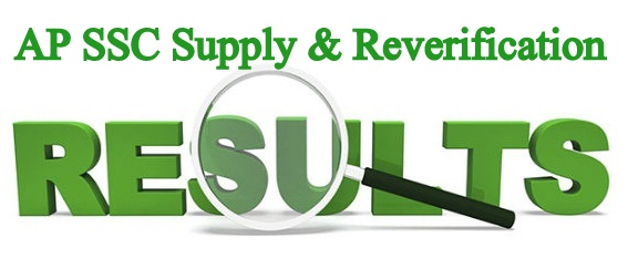 AP SSC 10th Advanced Supplementary & Reverification Result