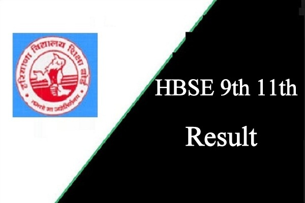 HBSE 9th 11th Result