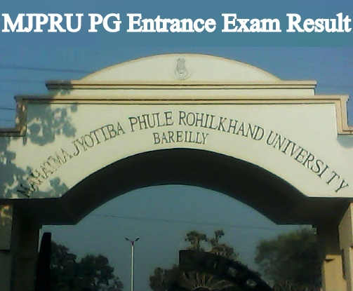 MJPRU Entrance Result 2020