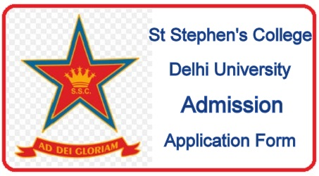 St. Stephen's College Admission