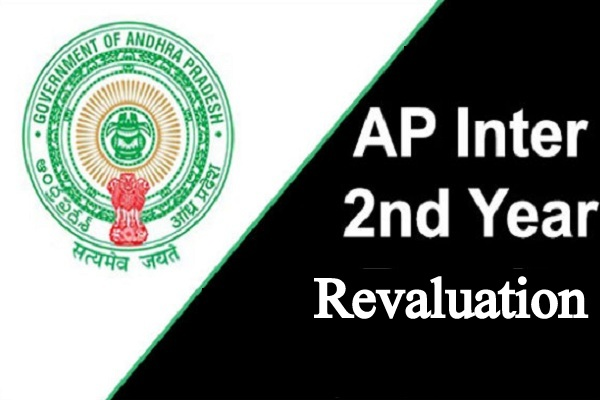 AP Intermediate Revaluation Fees 2020