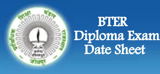 BTER Exam Date 2021
