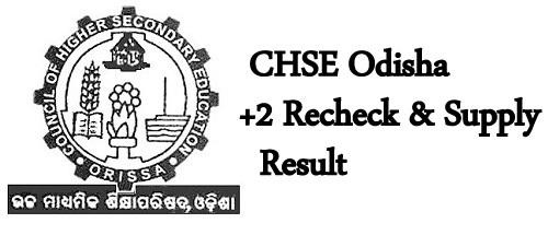 CHSE Odisha Rechecking Result 2020