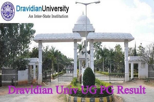 Dravidian University Result 2021