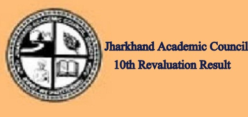 JAC 10th Class Revaluation Result
