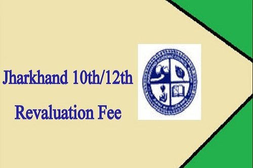 Jharkhand 10th/12th Revaluation Fee