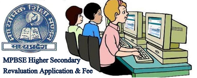 MPBSE High School Revaluation Fees
