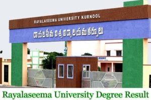 Rayalaseema University Degree Results 2020