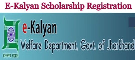 E-Kalyan-Scholarship-Registration Application Form For Post Matric Scholarship To Sc St Obc Students on
